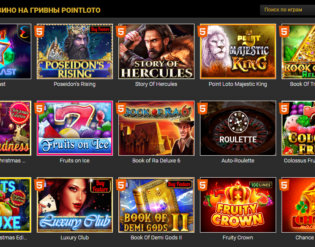 Point casino