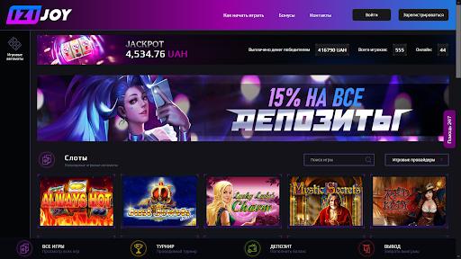 izijoy casino ukraine