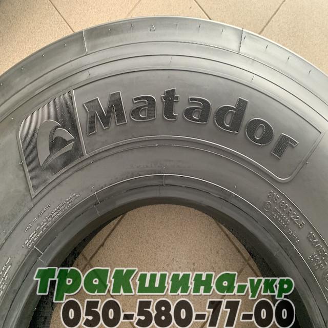 Купить-грузовую-резину-Матадор-F-HR4-рулевая-31570-R22.5-Matador-F-HR4-156150L-7